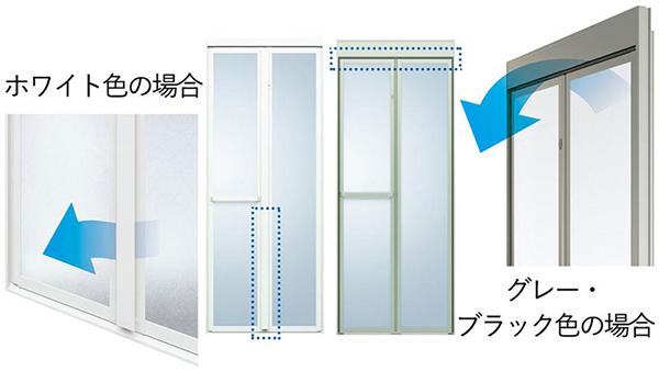 ドア色で異なる換気口位置