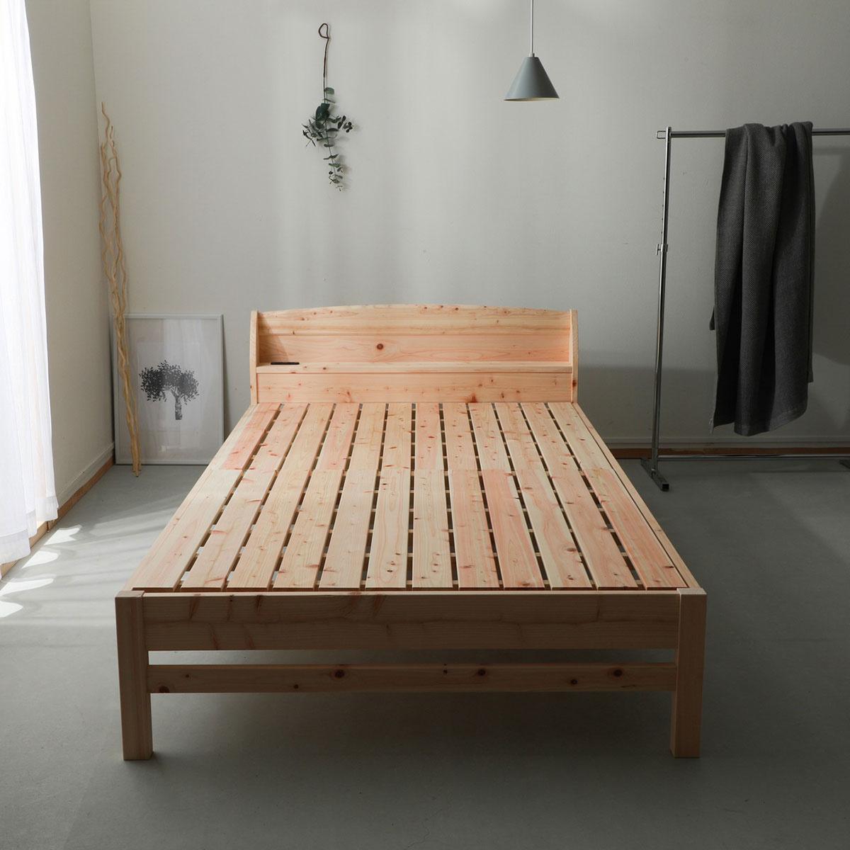 棚付すのこベッド