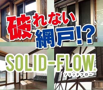 SOLID-FLOW