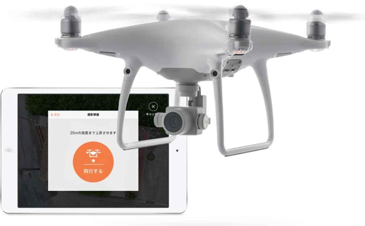 CLUE(クルー) DroneRoofer(ドローンルーファー)