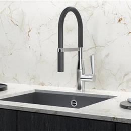 リラインス:コンパクトな吊り式キッチン水栓 ドンブラハ Profi(プロフィ)