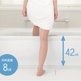 高齢者や子供が使いやすいシステムバス研究【第1回/全3回】浴槽のまたぎ高さと内外段差