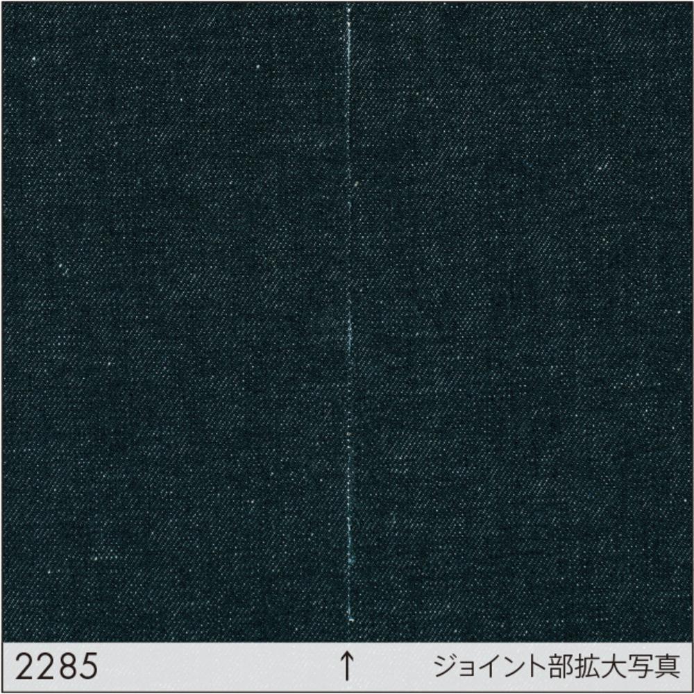 デニム壁紙sw2285 無地織物調 シンコールインテリア株式会社 67