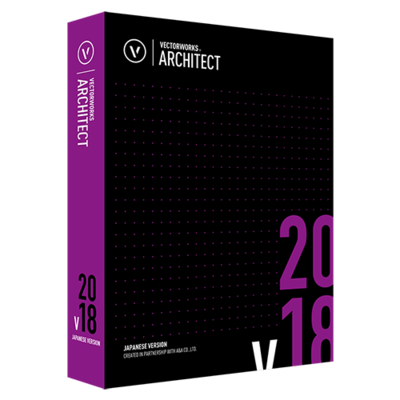 CADソフト「Vectorworks Architect 2018」